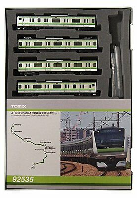 New Tomix N Gauge 92535 E233 6000-Based Commuter Train (Yokohama Line) Basic Set