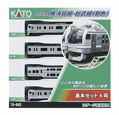 New N Gauge 10-843 E217 System Yokosuka Line, Sobu Line (New Color) Basic Set (4