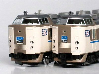 New Tomix N Gauge 92400 183 System Limited Express Train (Tamba) Set