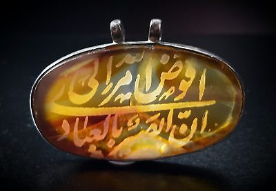 QAJAR DYNASTY SILVER PENDANT WITH AGATE GEMSTONE INLAY PRAYER INTAGLIO c1800
