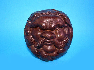 Amazing Face Wall Plaque Of Ancient God, Resin Replica!!!