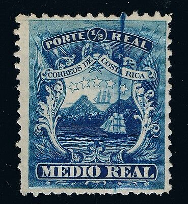 COSTA RICA STAMP 1863 SCOTT No.1 - BROKEN PLATE POS.11 -  MNG - EXTREMELY RARE