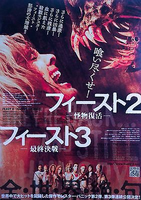 Feast II Sloppy Seconds 2008 Japanese Chirashi Mini Movie Poster B5 Horror