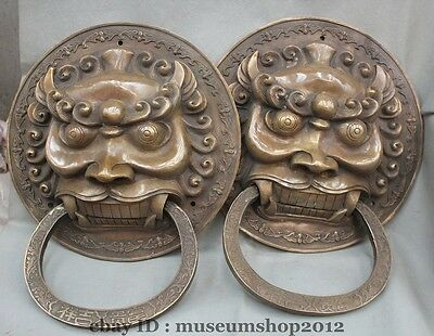 "19"" China Chinese Folk Copper Fu Foo Dog Guardion Lion Mask Door Knocker Pair"