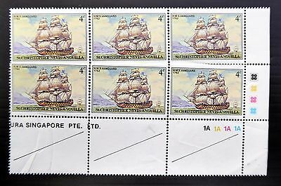 St KITTS 4c Ship with Missing OPT Block (6) + Printers Folds/Print Error FP8459