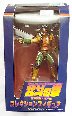 Fist Of The North Star Imported Action Figure (B)