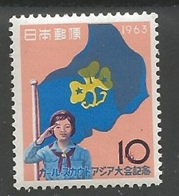1963 Japan Girl Scouts Asian Camp