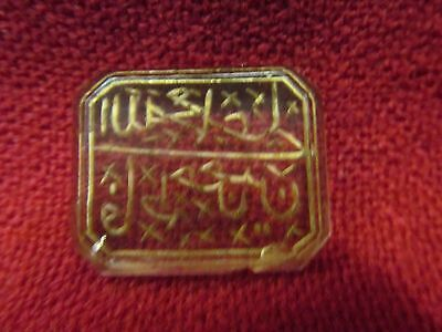 Ayaat Quran Scripted Tribal Islamic Muslim Stone Amulet Pendant Necklace 1823