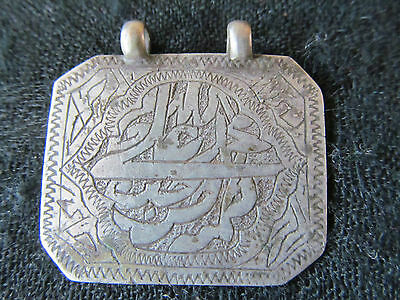 Ayaat Quran Scripted Tribal Islamic Muslim Silver Amulet Pendant Necklace 3615