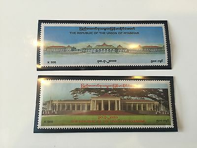Myanmar 2011 Inauguration of Post-Junta Era Civilian Government Commemoratives