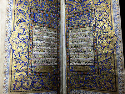 Antique Quran Islamic Indo Persian Calligraphy & Gold Illumination Signed Dated