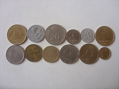 Lot Of 12  Hungary Coins 10 Filler-20 Forint 1968-2001