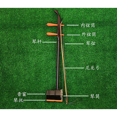 The six corners of the erhu musical instrument for beginners