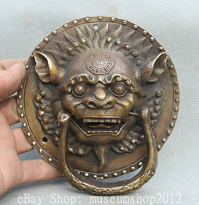 Chinese Fengshui Copper Beast Animal Head Ji Xiang Ru Yi Round Door Knocker