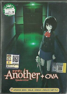 Another +Ova - Complete Anime Tv Series Dvd Box Set (1-12 Eps)