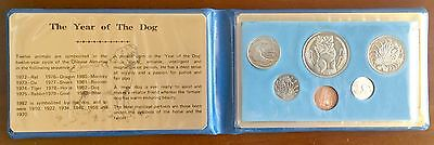 Singapore 1982 6 Coin Mint Set -- Year of the Dog, Uncirculated