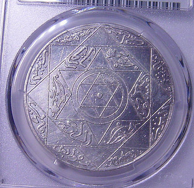 Morocco 10 Dirhams AH1313(1896) Silver PCGS AU Details One year type Berlin Mint