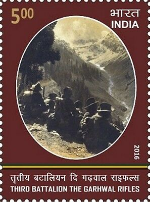 INDIA Indien Inde Mountain Police Scout Stamp MNH NEW 2016