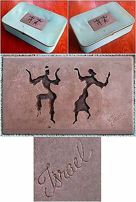 1950 Israel MASKIT STYLE Sewing JEWLERY MAKEUP BOX Yemenite DANCE Engraved METAL