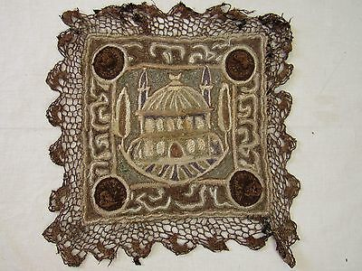 Ottoman Placemat Antique Embroidered with Silver Metal Threads 28 x 28 cm Rare