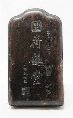 Chinese  Ink  Stone  With  Wood  Box    I16