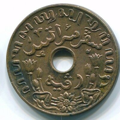 1942 Netherlands East Indies 1 Cent Bronze Colonial Coin S10297