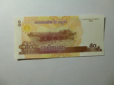 Old Cambodia Paper Money Currency - 2002 50 Riels - Crisp Uncirculated