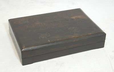 Large  Chinese  Ink  Stone  With  Wood  Box  5
