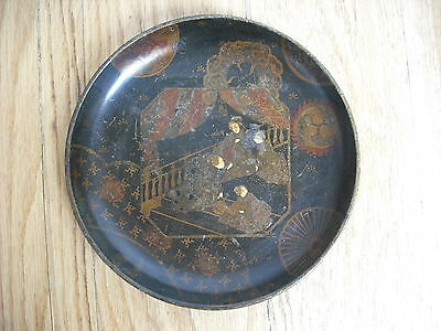 C19th Antique Japanese Lacquerware Dish [chinese/lacquer/bowl/oriental/laquer]