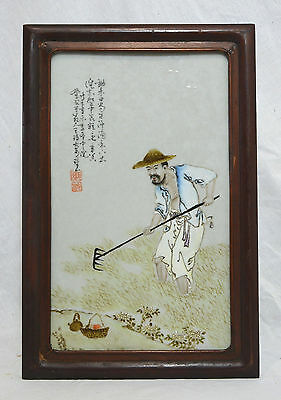 Chinese Famille Rose Porcelain Plaque With Frame   4348