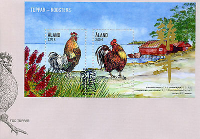 Aland 2016 FDC Roosters 2017 Year of Rooster 2v M/S Cover Lunar New Year Stamps