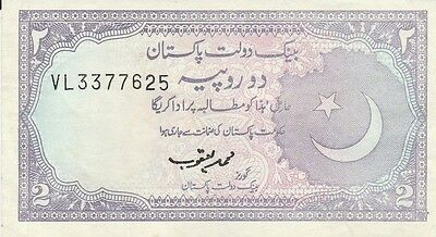 Pakistan banknote 2 rupees from 1986 a/UNC