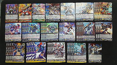 Cardfight Vanguard Dimension Police Complete 50 Card Deck - Grandgallop/X-Tiger
