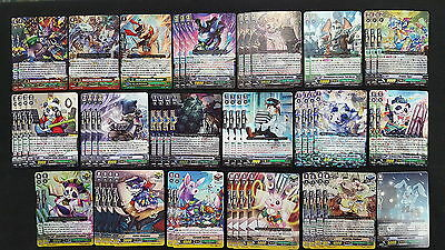 Cardfight Vanguard Great Nature Complete 50 Card Deck - BigBelly/Chatnoir Build