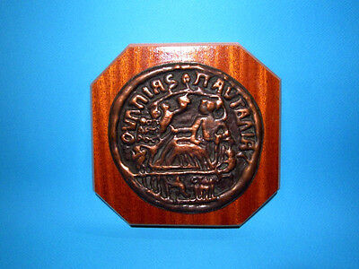 Decorative Copper Plaque On Wooden Plate From Bulgaria, Rare Coin!!!