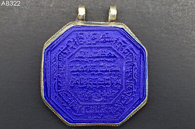 Power Holy Koran Islamic Blessing Carved Blue Stone Silver Pendant #322