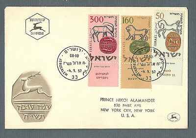 Israel 1957 New Year Moadim set tabs FDC Jerusalem to USA cover Judaica