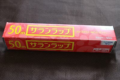 Japan/Japanese High Quality SARAN WRAP/CLING FILM/CLING WRAP 22cmX50m SHIP FREE