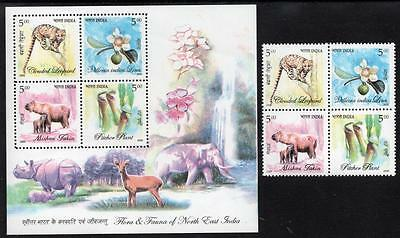 INDIA MNH 2005 Flora and Fauna of North East India