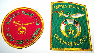 (2) New Late 1970's Misc Temples Masonic Shriners Vest / Jacket Patches