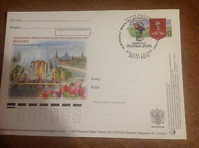FIFA World Cup Russia 2018 postcard with special postmark Moscow