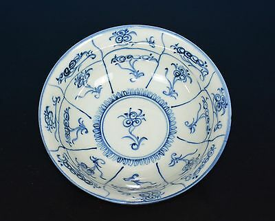 Exquisite Antique Chinese Blue And White Rose Porcelain Bowl Marked O3782