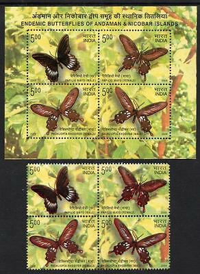 INDIA MNH 2008 Endemic Butterflies of Andaman and Nicobar Islands