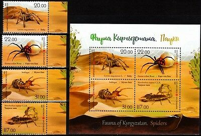 KYRGYZSTAN 2016-24 FAUNA /Insects: Spiders and Scorpions. Set & Souv. Sheet, MNH