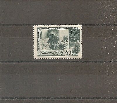 Timbre Russie Russia Cccp 1941 N°847 Neuf** Mnh