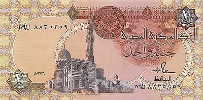 Egypt  1 Pound 12.3.1986 P 50d  Uncirculated Banknote , G. 1C