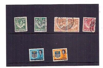 7 NORTHERN RHODESIA used stamps.