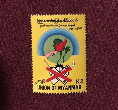 Myanmar 2000 Drug Eradication Decade Commemorative Stamp