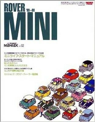 Rover Mini #2 Dress up & Tuning Guide Book