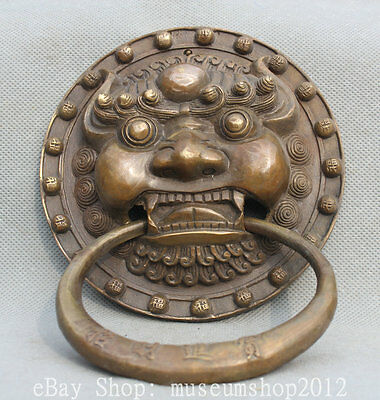 Old Chinese Fengshui Copper Lion Foo Dog Beast Face Head Statue Door Knocker